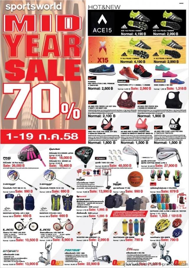 sportsword mid year sale 1