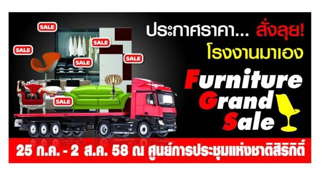 urniture Grand Sale