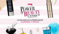 CMG POWER OF BEAUTY 1