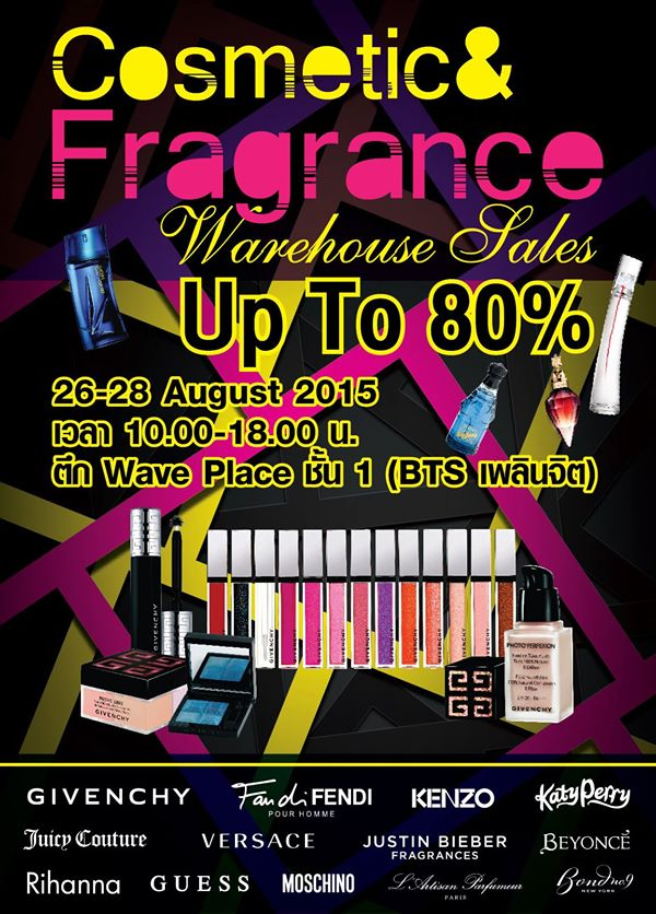 Cosmetic & Fragrange Warehouse Sale