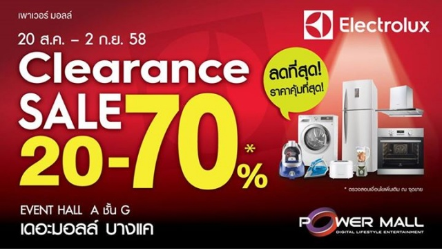 Electrolux Clearance Sale