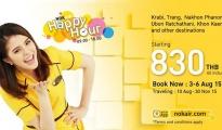 Happy Hour Nok Air