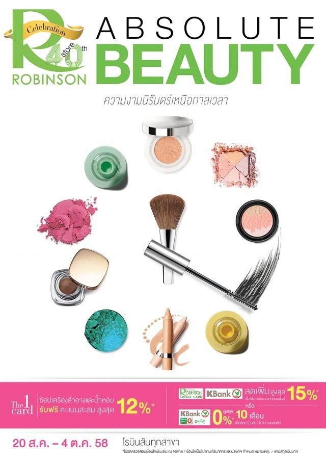 Robinson Absolute Beauty