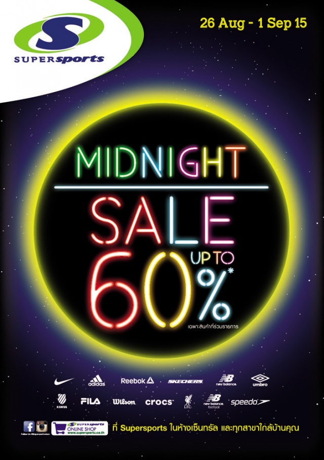 TENTCARD  SSP Midnight Sale A3
