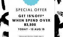 TOPSHOP Special Offer