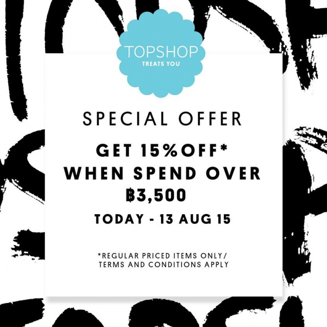 TOPSHOP Special Offer