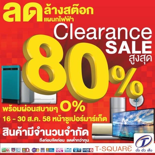 Tang Hua Seng Clearance Sale