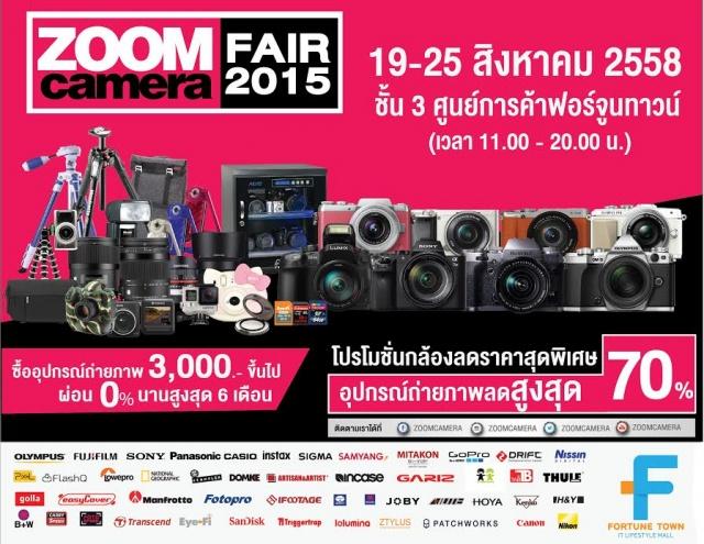 Zoom Camera Fair 2015 1