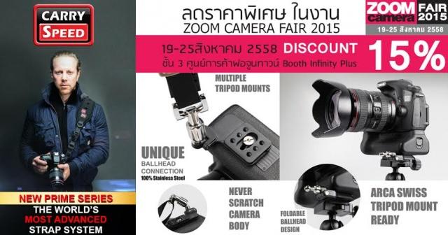 Zoom Camera Fair 2015 4