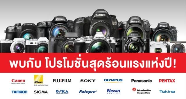 big camera 1