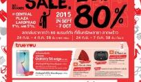 CMG WAREHOUSE SALE 2015 1