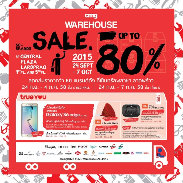 CMG WAREHOUSE SALE 2015 1
