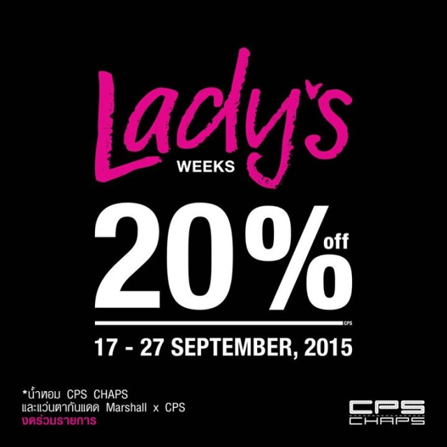 CPS Chaps Lady's Week Special