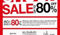 Central Shock Sale