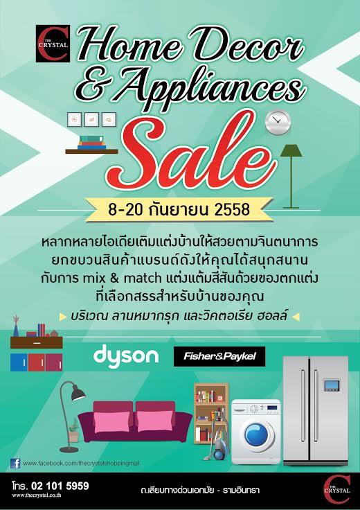 Home-Decor-Appliances-Sale