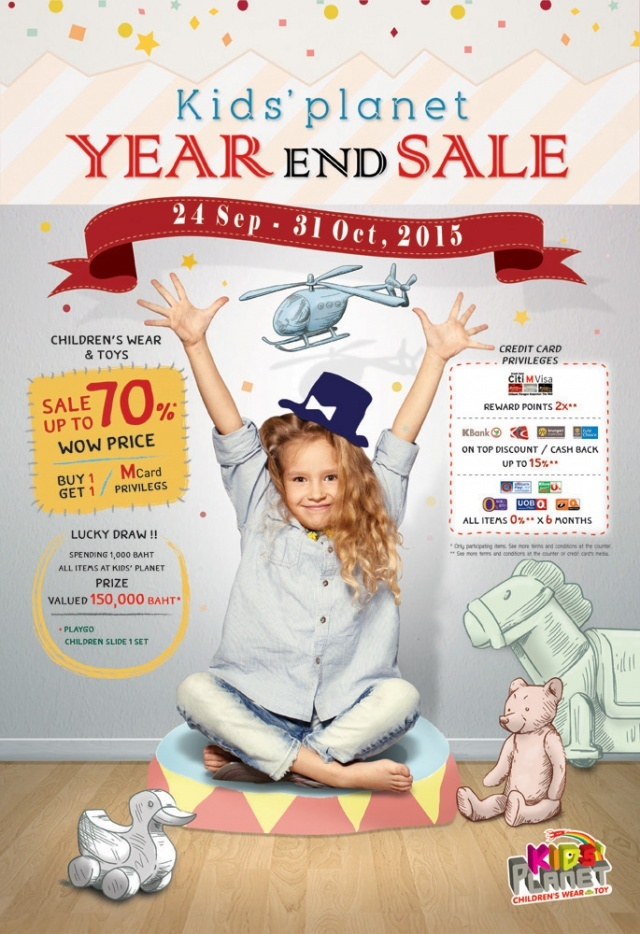 KIDS' PLANET YEAR END SALE