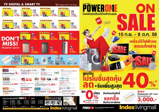 Power One On sale 2