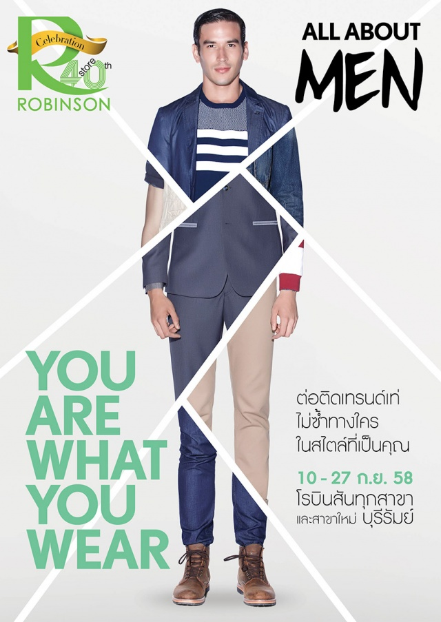 Robinson All About Men 1