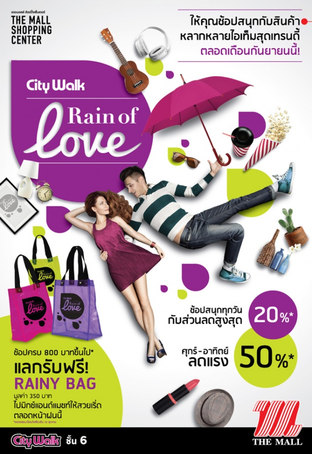 THE MALL CITY WALK RAIN OF LOVE