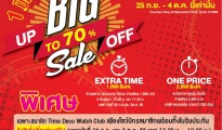 Time Deco Big Sale 1