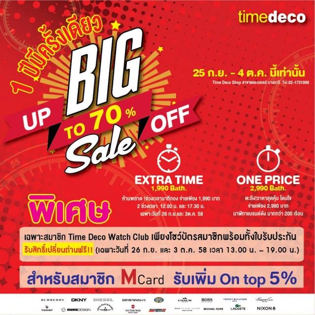 Time Deco Big Sale 1
