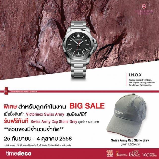 Time Deco Big Sale 2