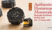 gateaux house mooncake