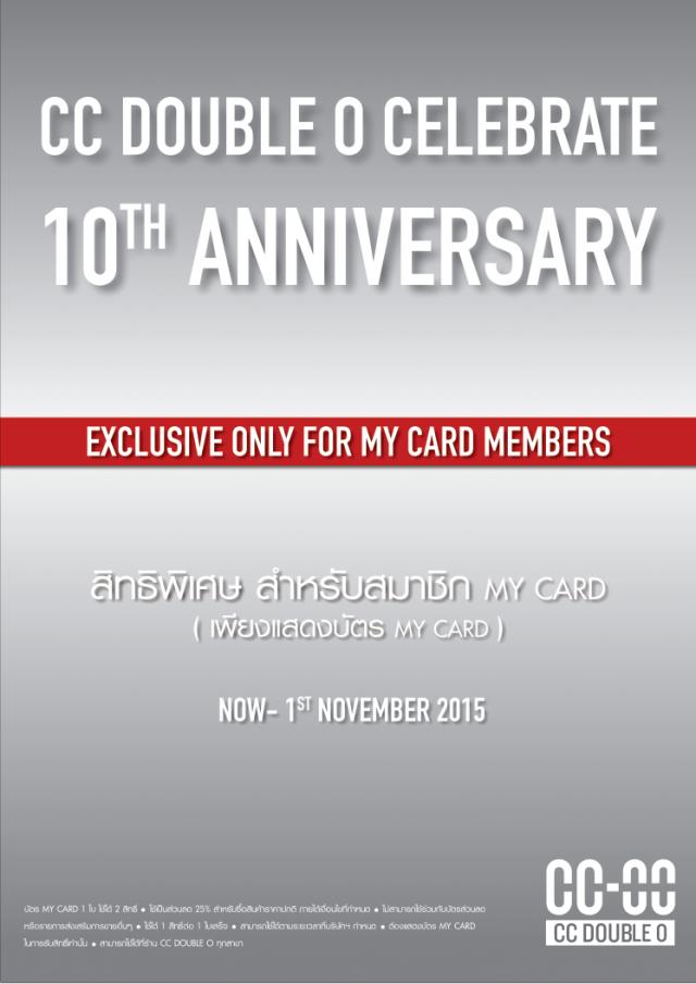 CC DOUBLE O Celebrates 10th Anniversary