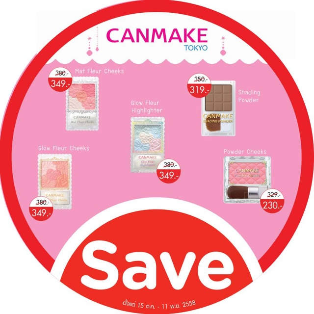 Canmake SALE
