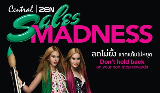 Central  ZEN Sales Madness