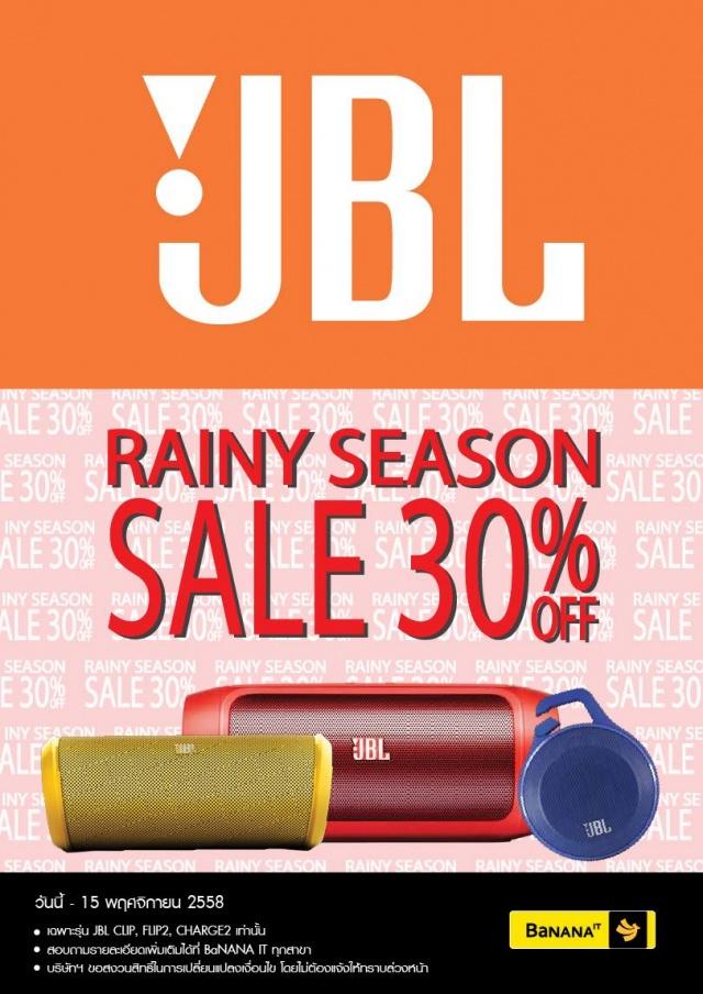 JBL Rainy Season