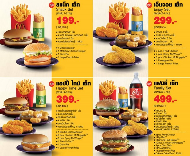 McDelivery 1711 3