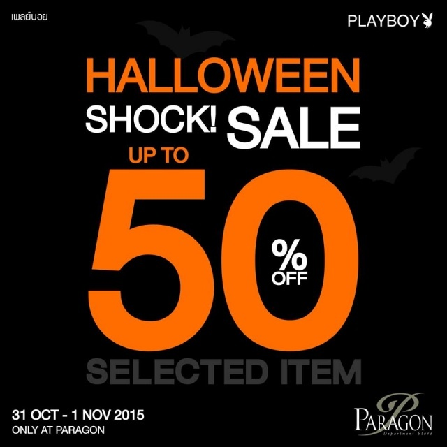 Playboy Halloween Shock SALE