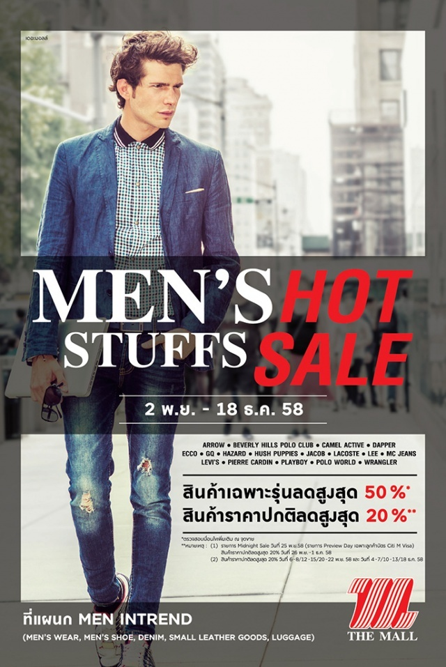 The Mall Men's Hot Stuffs Sale
