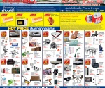 homework-powerbuy-supersale-2015 1