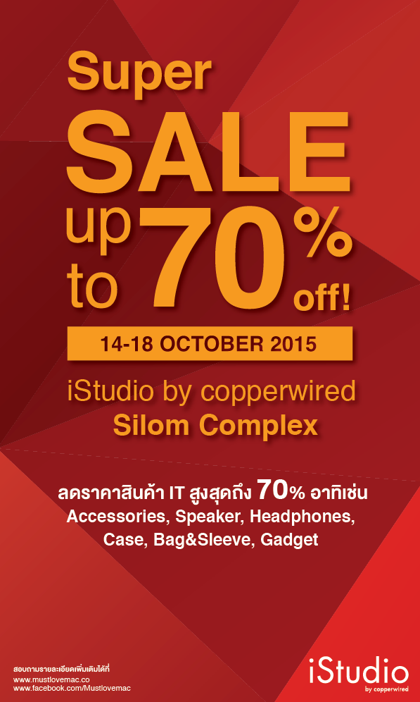 istudio-by-copperwired-silom-complex-14-18-oct-2015