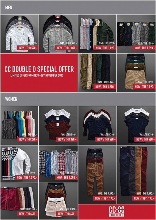CC DOUBLE O SPECIAL OFFER