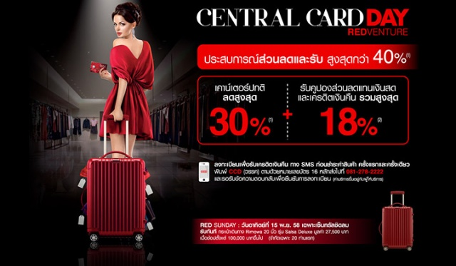 Central Card Day II