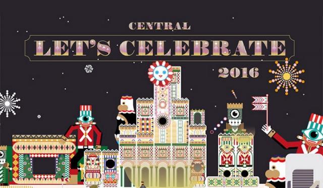 Central Let's Celebrate 2016