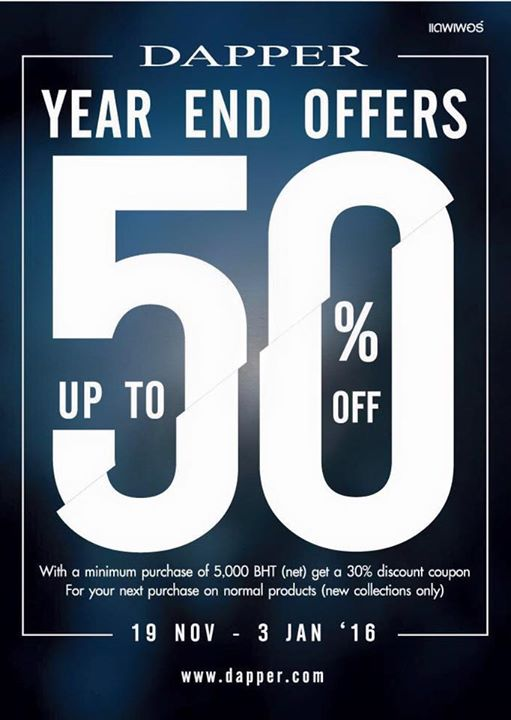 DAPPER YEAR END OFFERS