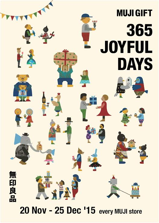 MUJI 365 Joyful Days