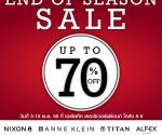 Nixon End of Season Sale