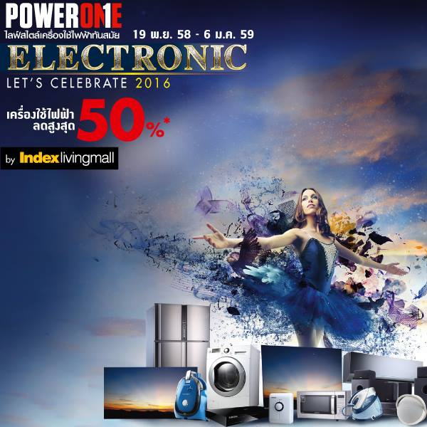 Power One ELECTRONIC LET'S CELEBRATE 2016 1