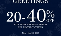 Royal Ivy Regatta Seasons greeting