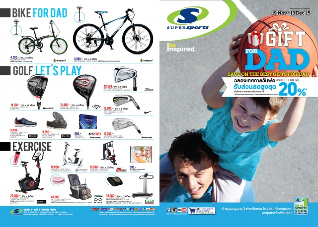 Supersports GIFT FOR DAD  1