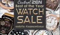 Central Best of the Year Watch Sale