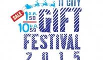 IT CITY GIFT FESTIVAL 2015 1