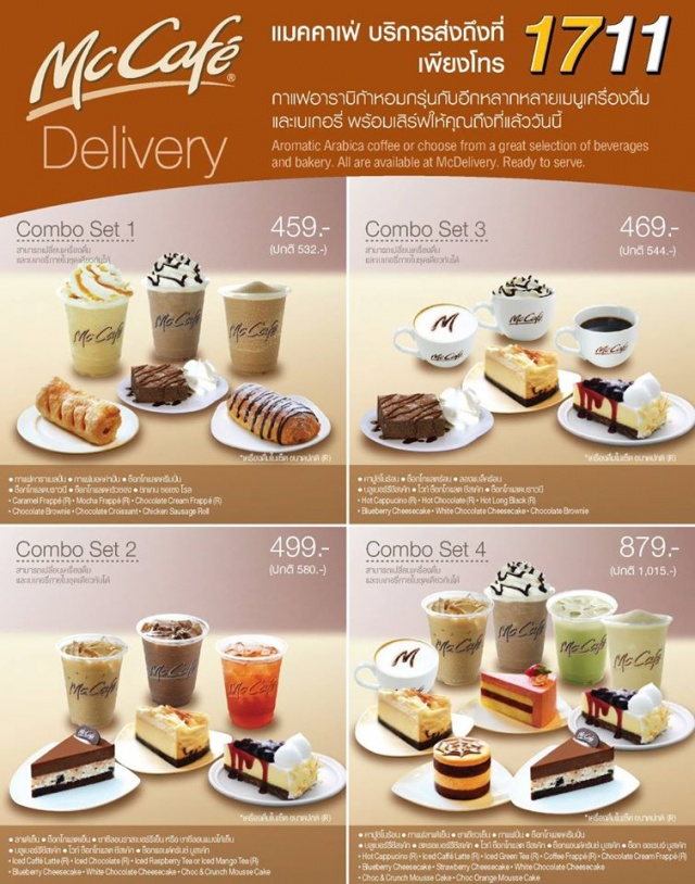 McDelivery 12