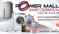 POWER MALL SMART CELEBRATION  2