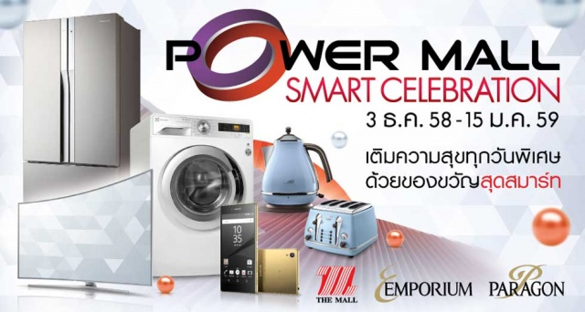 POWER MALL SMART CELEBRATION  2